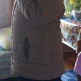 Новая демисезонная куртка. Фото 2.