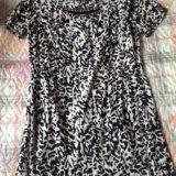 Платье марки инсити. Фото 1.