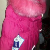 Куртка зимняя kerry керри 98 новая. Фото 1.