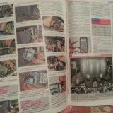 Книга по ремонту автомобиля daewoo nexia. Фото 4. Стерлитамак.