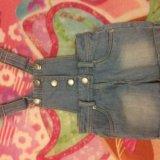 Комбинезон джинсовый на рост 104. Фото 2.