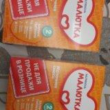 """Молочная смесь """"малютка""""(2 упаковки). Фото 1."""