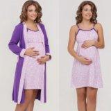 Комплект халат и сорочка фиолетовый. Фото 1. Москва.