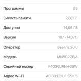 Iphone 7 на 32 гига. Фото 4.