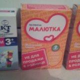 Детское молоко-смесь. Фото 1. Белебей.
