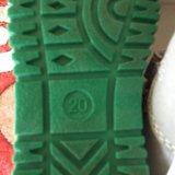 Кроссовки для малышей. Фото 2.