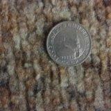Монета (1991). Фото 1.