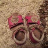 Детские сандали. Фото 2.