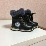 Зимние ботинки на мальчика. Фото 1.