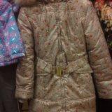 Куртка. Фото 1. Звенигород.