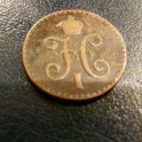 1/4 копейки серебром 1841 спм xf. Фото 2.