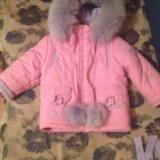 Зимний детский комбинезон. Фото 2. Тольятти.
