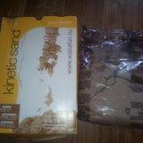 Кинетический песок,новый в упаковке,2.5кг. Фото 1.
