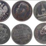 Монеты. Фото 1. Москва.
