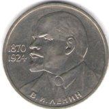 Монеты. Фото 3. Москва.