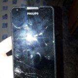 Philips. Фото 2.