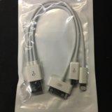 Usb кабель 4в1 новый. Фото 1.