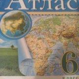 Атлас по географии для 6 классов. Фото 1.