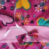 Пижама. Фото 1. Рязань.