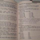 Книга готовые домашние задание 3 класса. Фото 2. Санкт-Петербург.