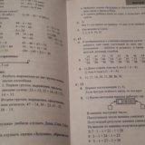 Книга готовые домашние задание 3 класса. Фото 3. Санкт-Петербург.