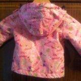 Детская курточка. Фото 1.