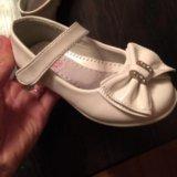 Туфли белые 24р.. Фото 4.