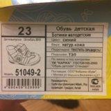 Ботинки детские натур. кожа kapika 23р-р. Фото 3.