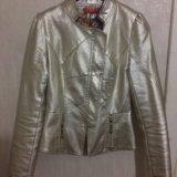 Золотая куртка. Фото 1.