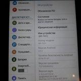 """Samsung galaxy tab 4 7"""" 3g. Фото 1."""