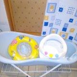 Ванночка с подставкой,круг,сиденье в ванну. Фото 1.