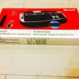 Клавиатура microsoft. Фото 1.