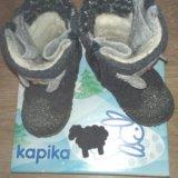 Валенки детские kapika (24 р-р). Фото 2.