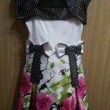 Платье -сарафан. Фото 1.
