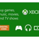 Xbox live gold и карты предоплаты xbox/w10. Фото 1. Екатеринбург.