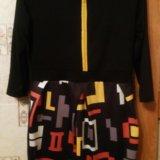 Платье с алиекспресс. Фото 2.