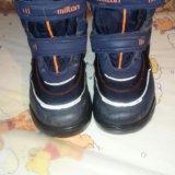 Ботинки milton. Фото 1.