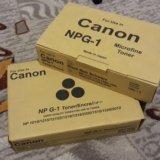 Тонер canon npg-1. Фото 1. Оренбург.