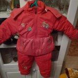 Куртка + штаны детские осень,весна костюм. Фото 1. Ногинск.