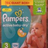 Подгузники pampers active baby dry 3 126шт. Фото 1.