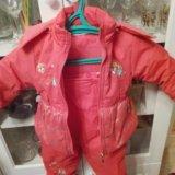 Куртка + штаны детские осень,весна костюм. Фото 3. Ногинск.