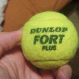 Теннисный мяч. Фото 1.