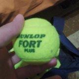 Теннисный мяч. Фото 2.