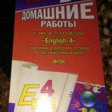 Все домашние работы по английскому языку. Фото 1.