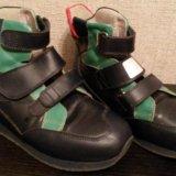 Ортопедическая обувь. Фото 1.