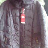 Куртки боталы. Фото 1.