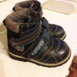 Обувь для мальчика. Фото 4. Москва.