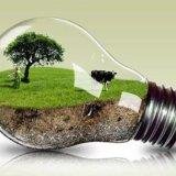 Электрик. Фото 1.