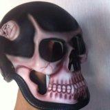Шлем череп. Фото 1.