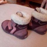 Зимние ботинки на меху. Фото 2. Волгоград.